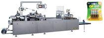 Máquina de termoformado alimentada por rodillo / para embalajes / automatizada