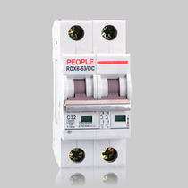 Disyuntor magnetotérmico / contra cortocircuitos / para sobrecargas / DC
