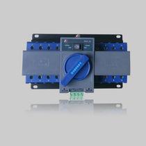 Commutador de transferencia automático / manual / para de bus / 4 polos