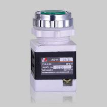 Indicador luminoso permanente / LED / montado en panel / redondo