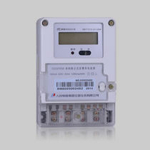 Contador de energía eléctrica monofásico / mural / con pantalla LCD / RS-485