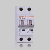 Disyuntor AC / contra subtensiones / contra cortocircuitos / modulable
