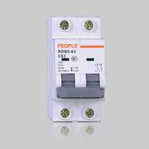 Disyuntor AC / contra cortocircuitos / de rearme manual / modulable