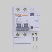 Interruptor diferencial AC / contra cortocircuitos / modulable