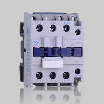 Contactor de seguridad / electromagnético / monofásico / trifásico