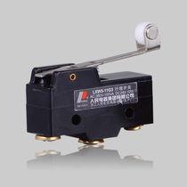 Microrruptor electromecánico