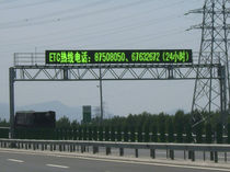 Panel de mensajería variable de tráfico / para zonas con tráfico intenso