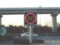 Señal de límite de velocidad variable / led