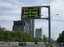 Visualizadores de matriz de puntos / electrónicos / para zonas con tráfico intenso