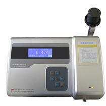 Analizador de fosfato / de concentración / benchtop / de laboratorio