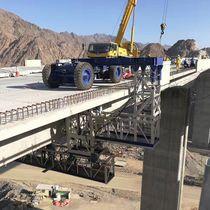 Plataforma suspendida / para la construcción de puentes