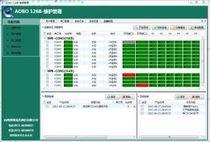 Software de gestión / configuración / de red / de alarma