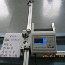 Máquina de corte de metal / oxicombustible / CNC / portátil