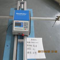 Máquina de corte de metal / u oxicorte / CNC / portátil
