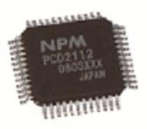 Microchip control motor