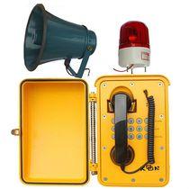 Teléfono analógico / VoIP / SIP / IP66