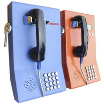 Teléfono de seguridad intrínseca / antivandalismo / IP65 / SIP