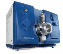 Espectrómetro de masa / PMT / de masas de movilidad de iones / de laboratorio