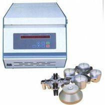 Centrífugadora refrigerada / de laboratorio / vertical / benchtop