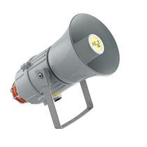 Sirena sin avisador luminoso / IP66