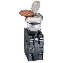 Botón pulsador de llave / de parada de emergencia / IP65