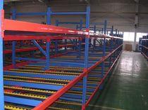 Sistema de estanterías depósito de almacenamiento / para cajas / dinámico