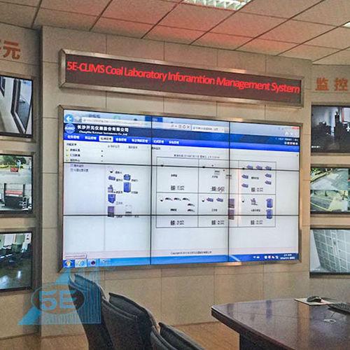 Sistema de gestión WAN / WLAN / para carbón / de datos de laboratorio 5E-CLIMS CKIC / Changsha Kaiyuan Instruments Co., Ltd
