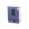 horno de secado / de cámara / eléctrico / para la medición de la humedad