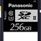 tarjeta de memoria SD / 256 GB / industrial / NANDXE seriesPanasonic Electric Works Corporation of America