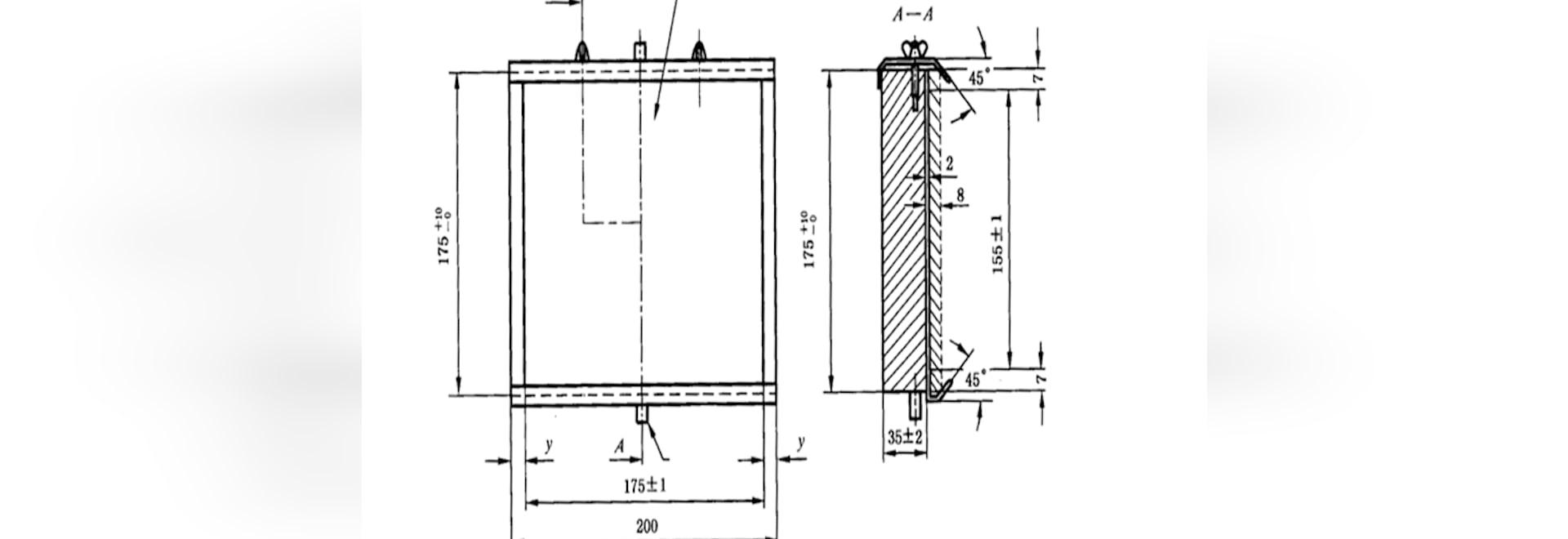 Cámara de prueba de lluvia (IPX-7/8)