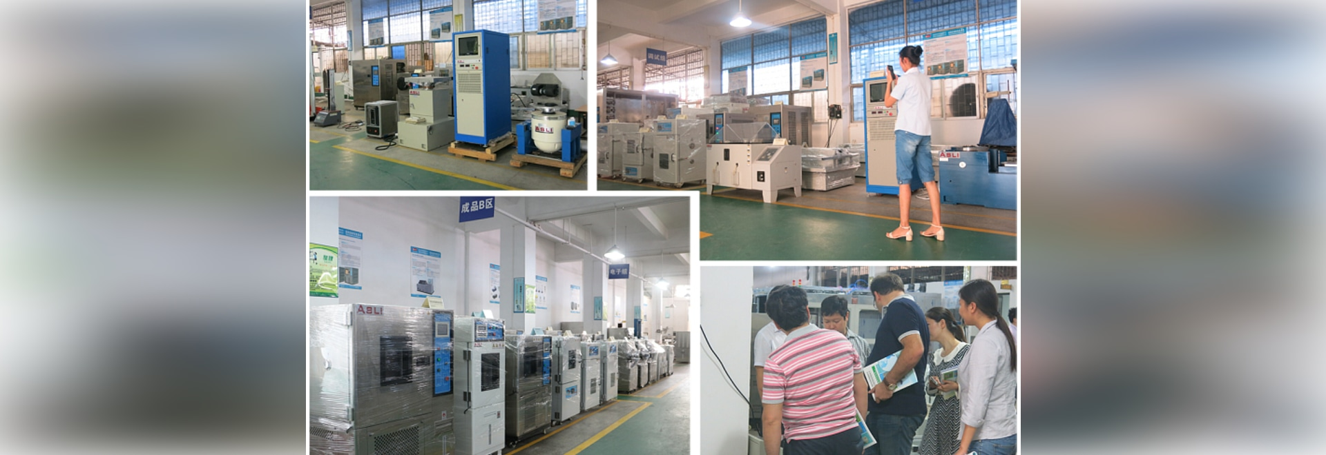 Imagen de la fábrica