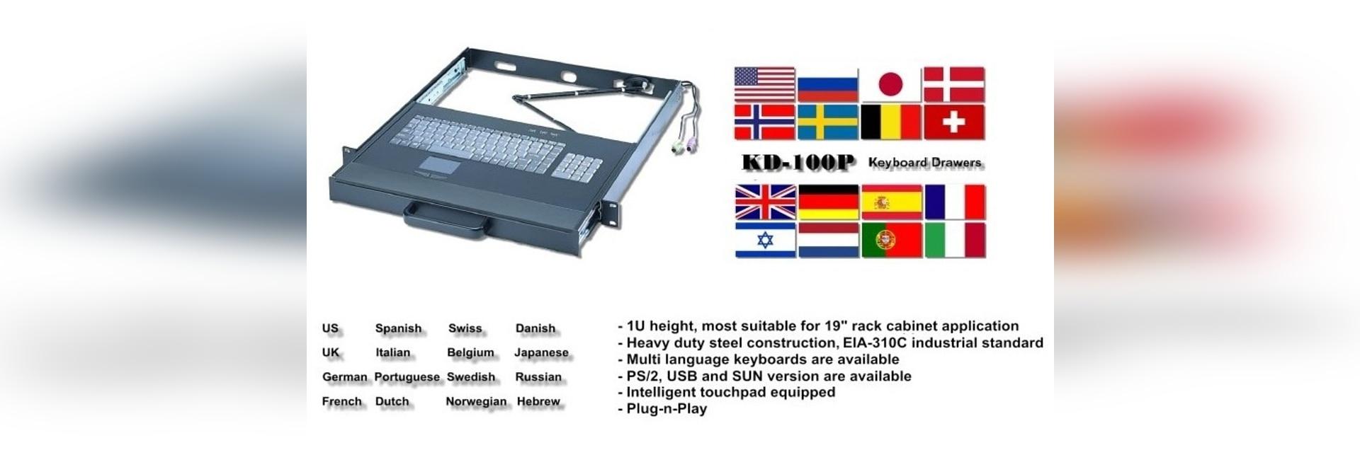KD-100P: cajón industrial del teclado 1U