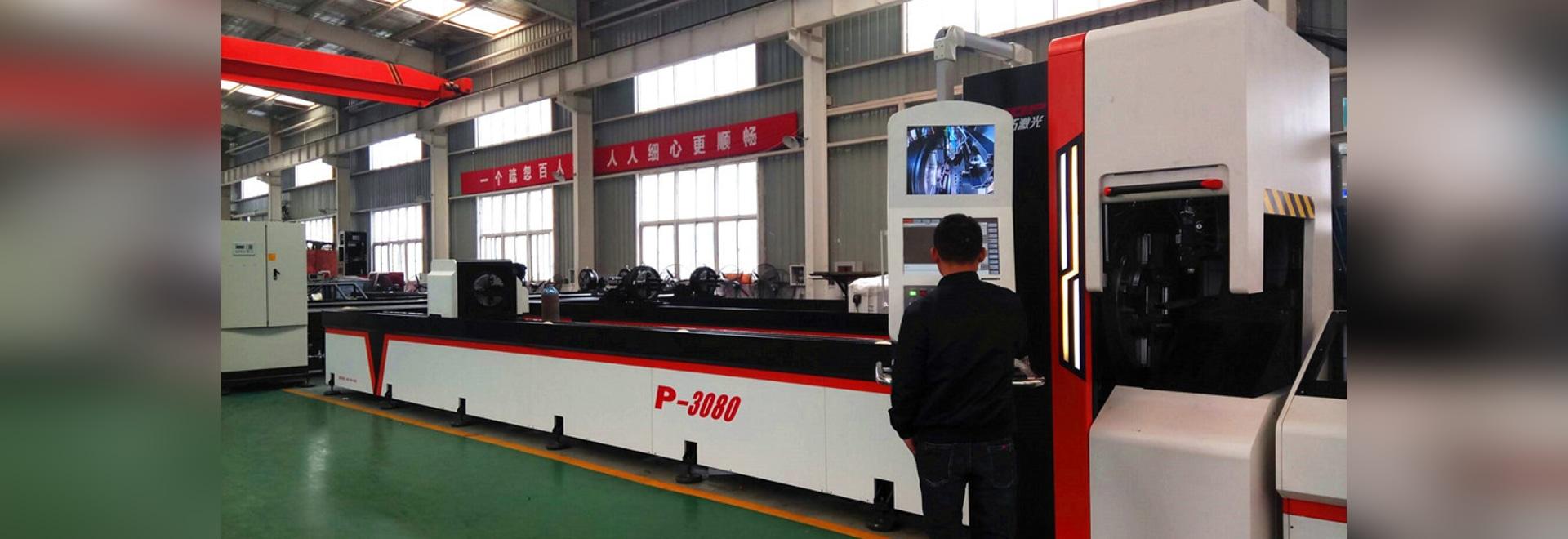 Láser de Oro / Profesional Pipe máquina de corte por láser P3080 / tubo láser cortador