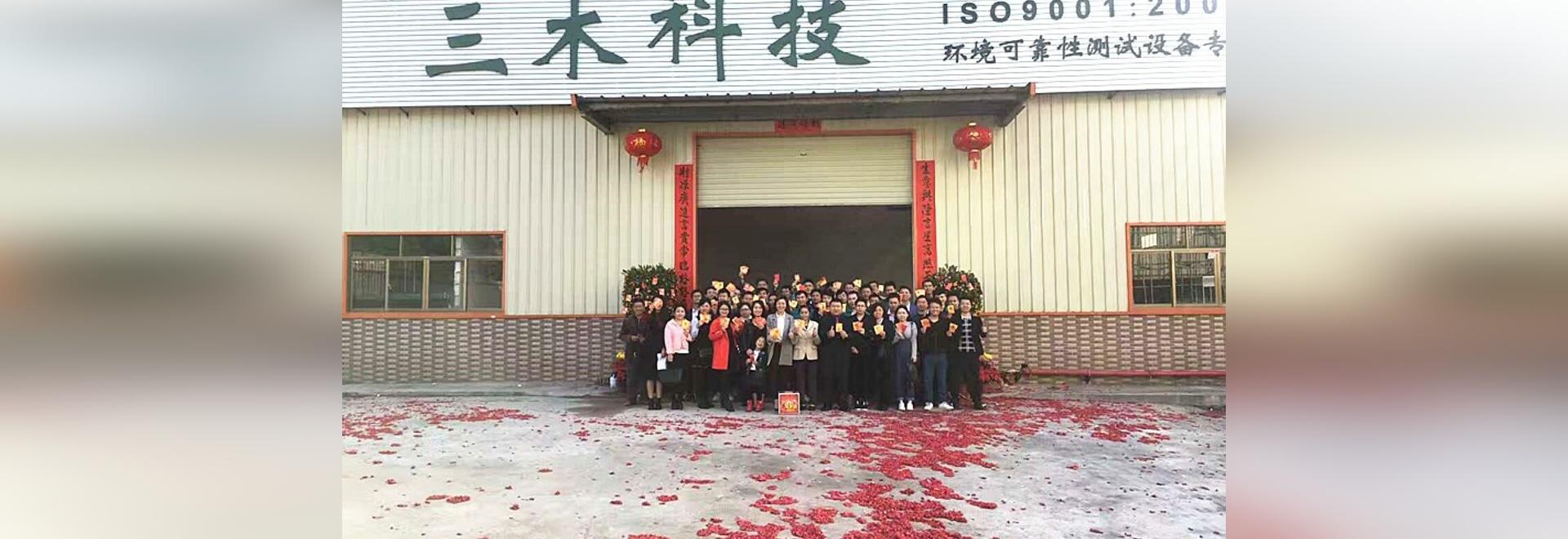 Sanwood ha vuelto trabajar a partir de días de fiesta chinos del Año Nuevo