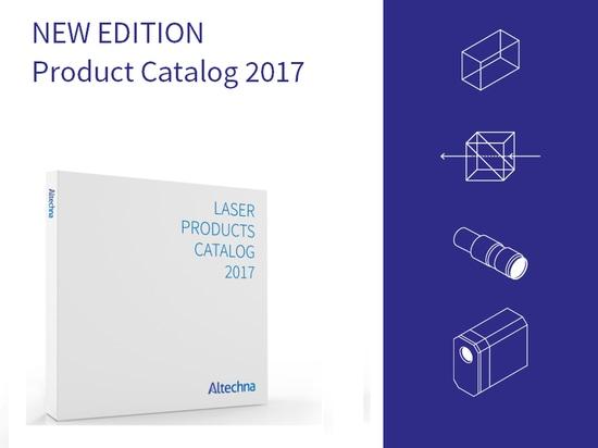 ¡Nuevo catálogo de productos del laser 2017 lanzado!