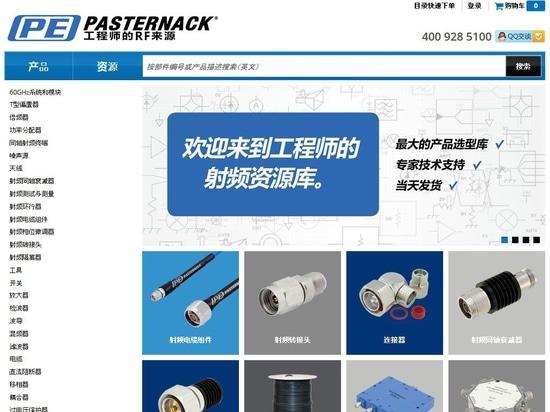Pasternack abre el centro del cumplimiento del cliente en China