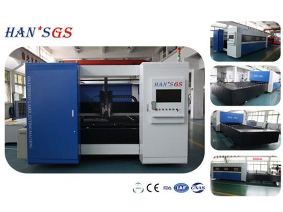 Estructura del pórtico de la cortadora del laser de la fibra de HANS GS de estable y confiable de alta velocidad