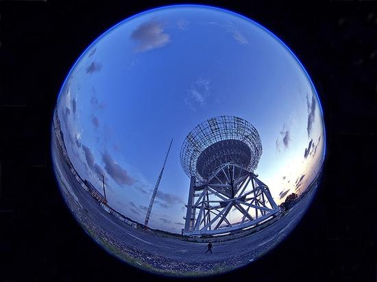 telescopio de radio esférico de la abertura del Rápido-Cinco-ciento-metro