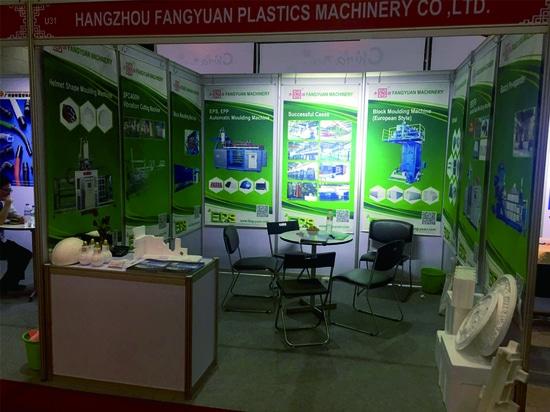 La maquinaria de Fangyuan era participar en la China (Egipto) fair-2017 comercial del 26 al 28 de agosto, y participar después en la Tailandia T-PLAS del 20 de septiembre al 23 de octubre.