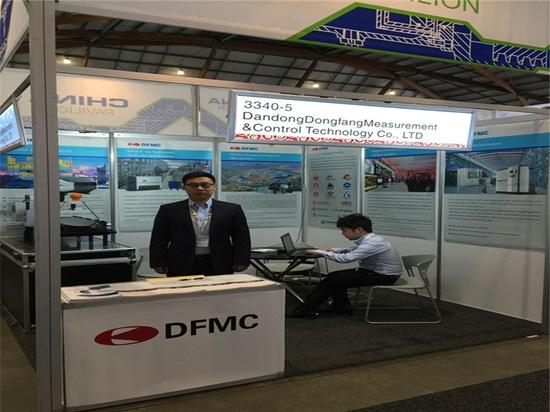 DFMC asistió a la exposición minera internacional del Ásia-Pacífico (AIMEX2017)