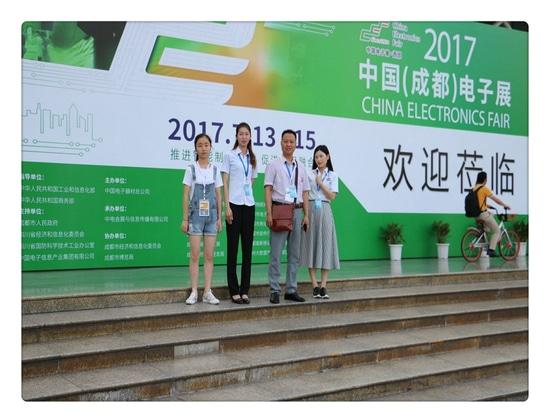 Feria de la electrónica de China