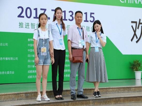 Feria de la electrónica de Chengdu