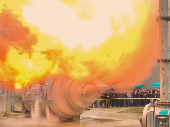 Días de la seguridad de la explosión de REMBE