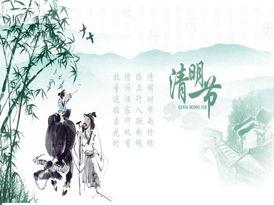 Festival tradicional chino--Qing Ming Festival