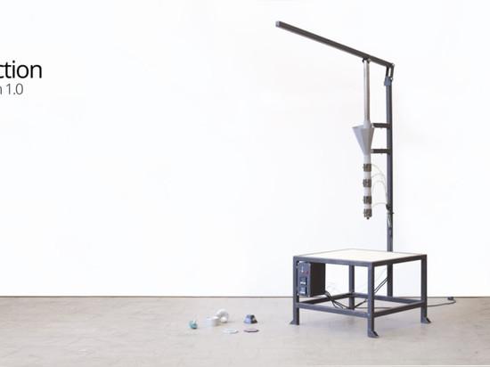$10.000 EN la OFERTA PARA DESARROLLAR la IMPRESIÓN 3D QUE RECICLA las MÁQUINAS