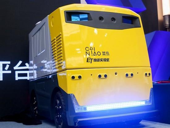 La entrega del robot de Alibaba está aquí