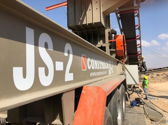 Planta trituradora móvil CONSTMACH JS-2