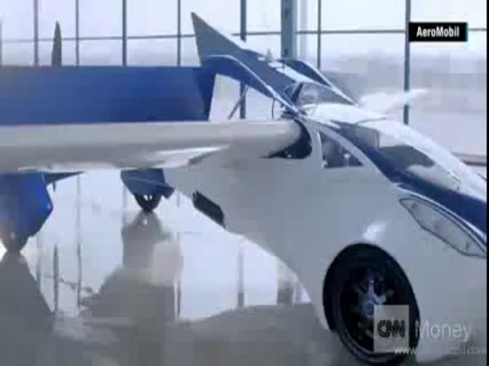 Usted puede poseer un coche del vuelo antes de 2017