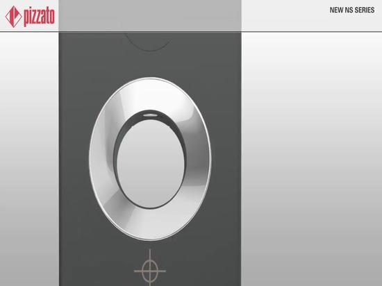 Interruptores de seguridad de la serie del NS con el solenoide y la tecnología del RFID