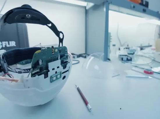 DAQRI: Fabricación del casco elegante